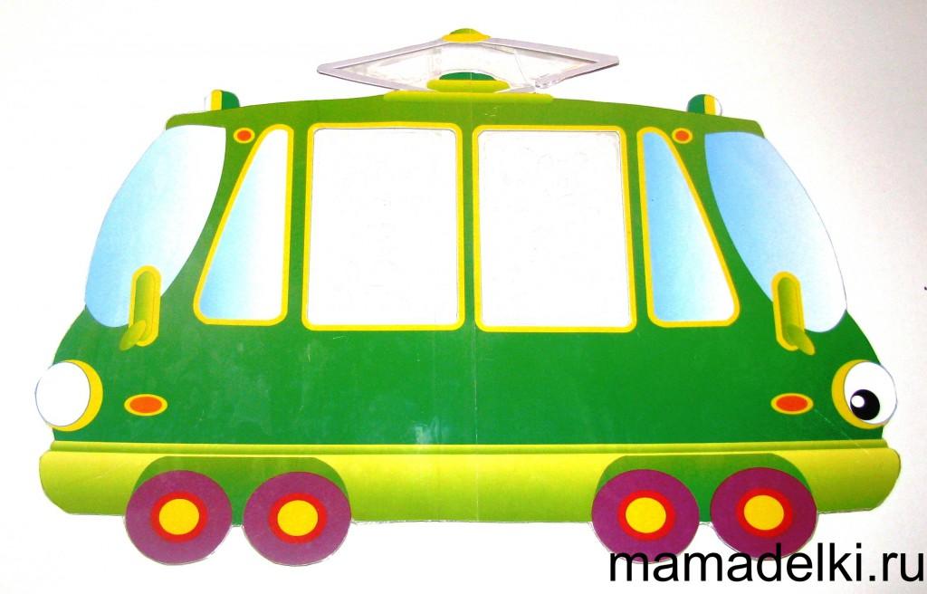 Изучение цвета для детей музыкальный автобус