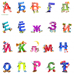 картинки с цифрами 5 для ребенка