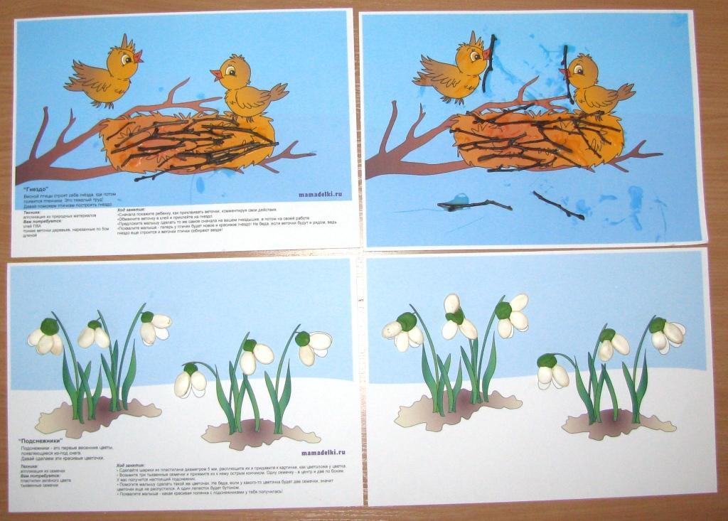 Картинки с разными явлениями природы