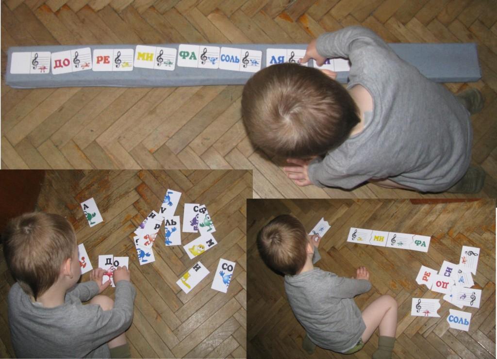 игры с нотками