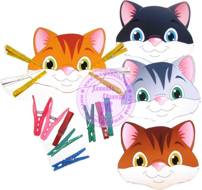 Прищепки котята 1
