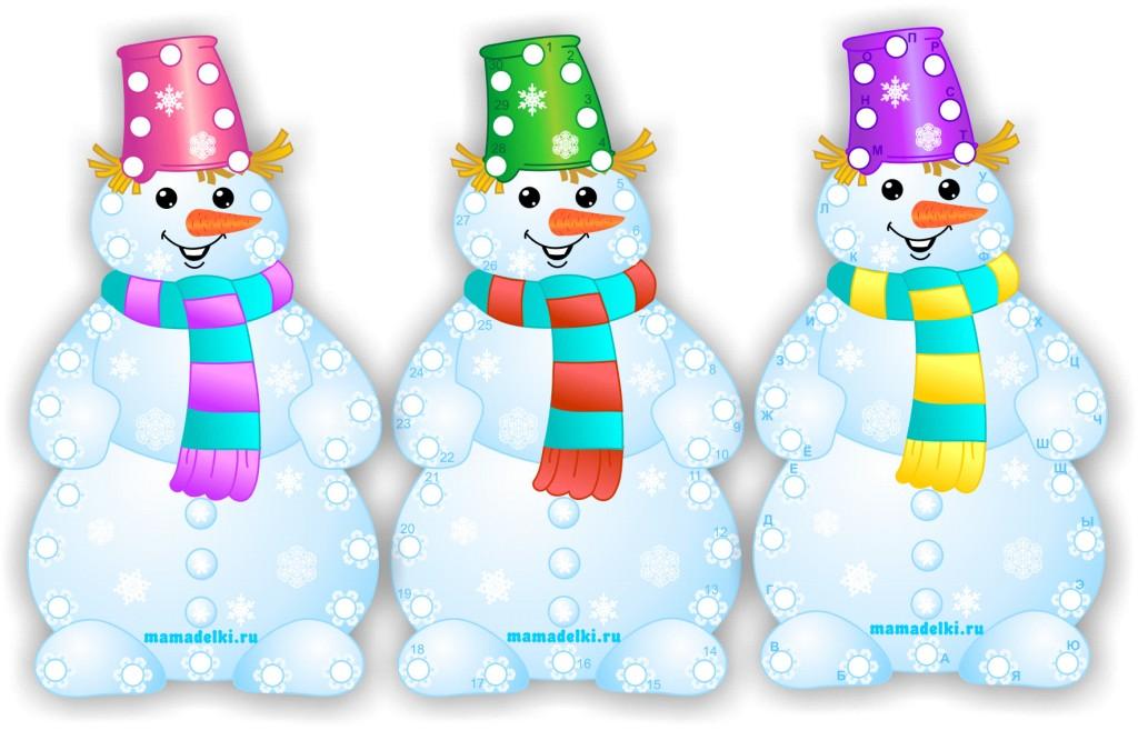 Снеговики-шнуровки