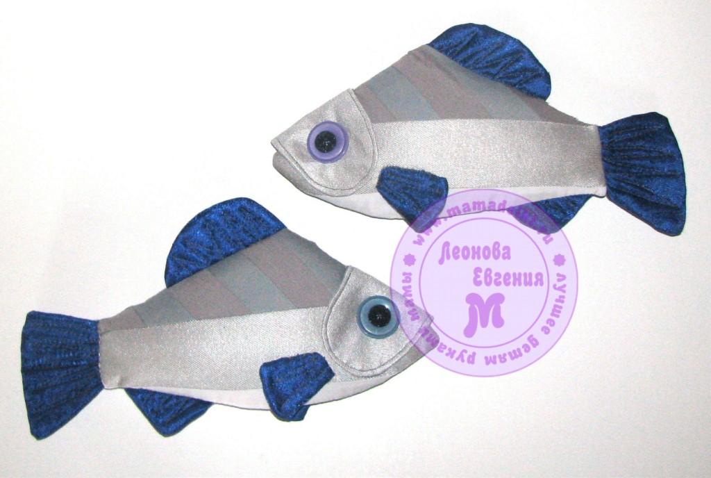 obemnaya-rybka-1