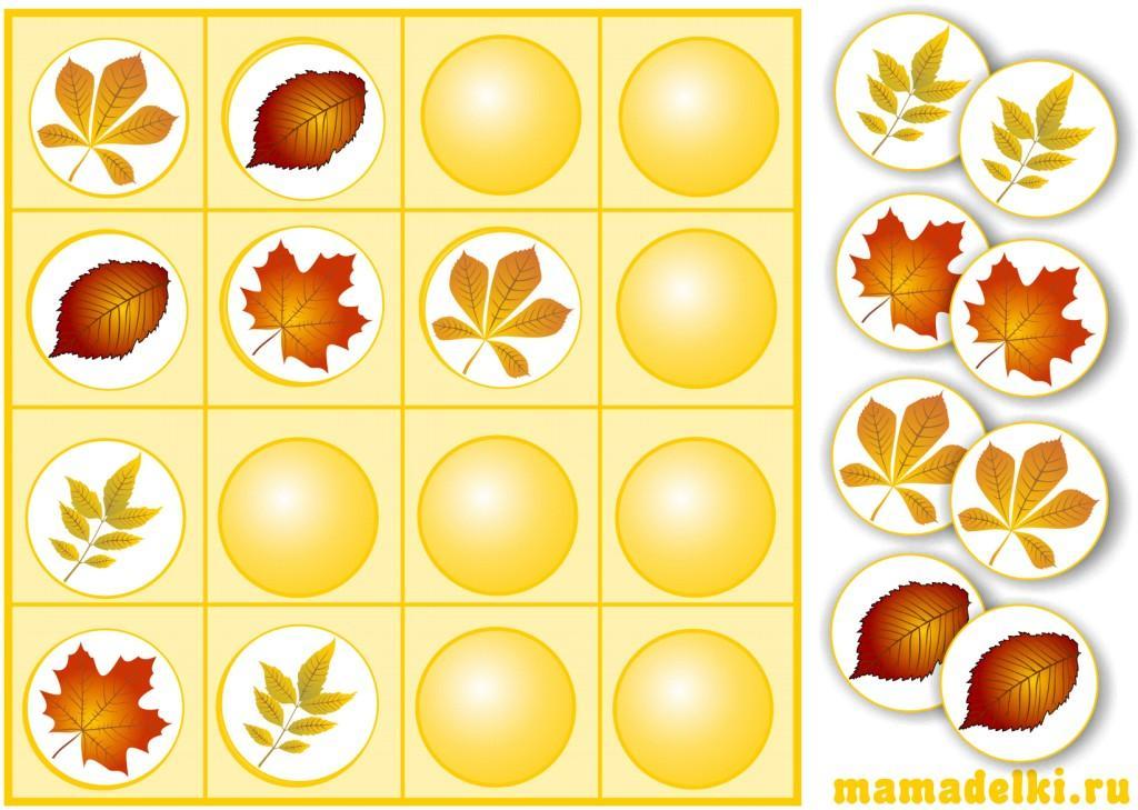 sudoku-osennie-listya
