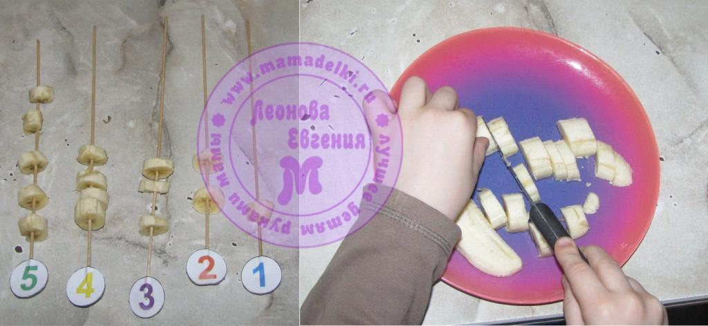 mp-30-banan-5
