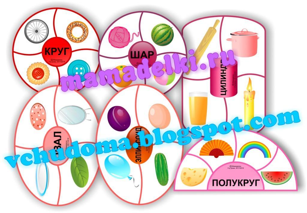 puteshestvie-v-geometrograd-pazly-semya-kruga