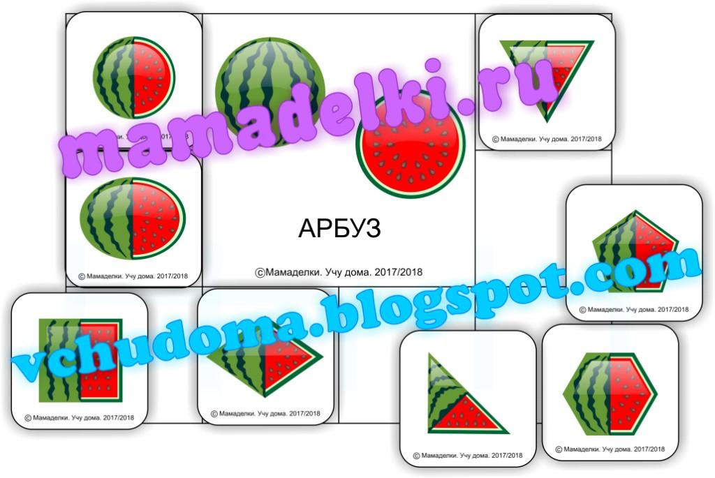 puteshestvie-v-geometrograd-geometricheskoe-loto-2