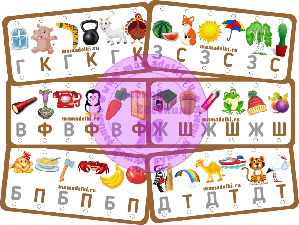 shnurovki-parnye-soglasnye-zvuki