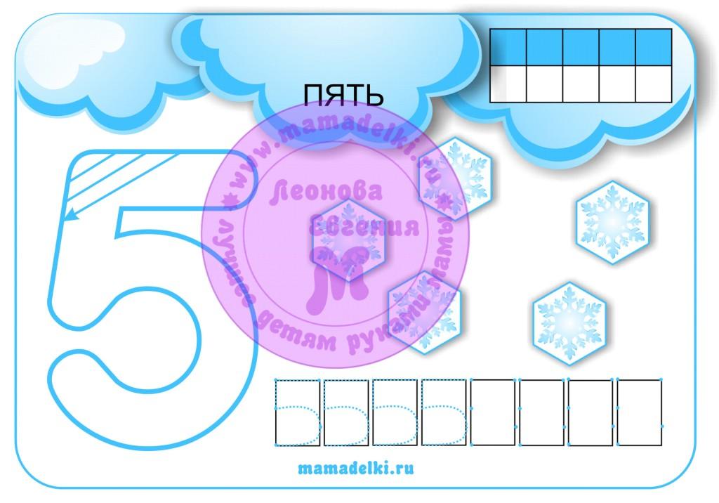 snezhnaya-matematika