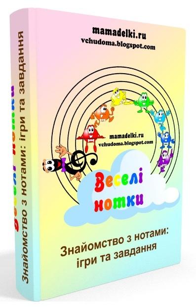 банер украинский 2